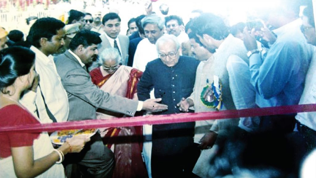 inauguration by Sj. Krishna Kant (Former Vice President of India) and Sj. Naveen Patnaik (Chief Minister of Odisha)