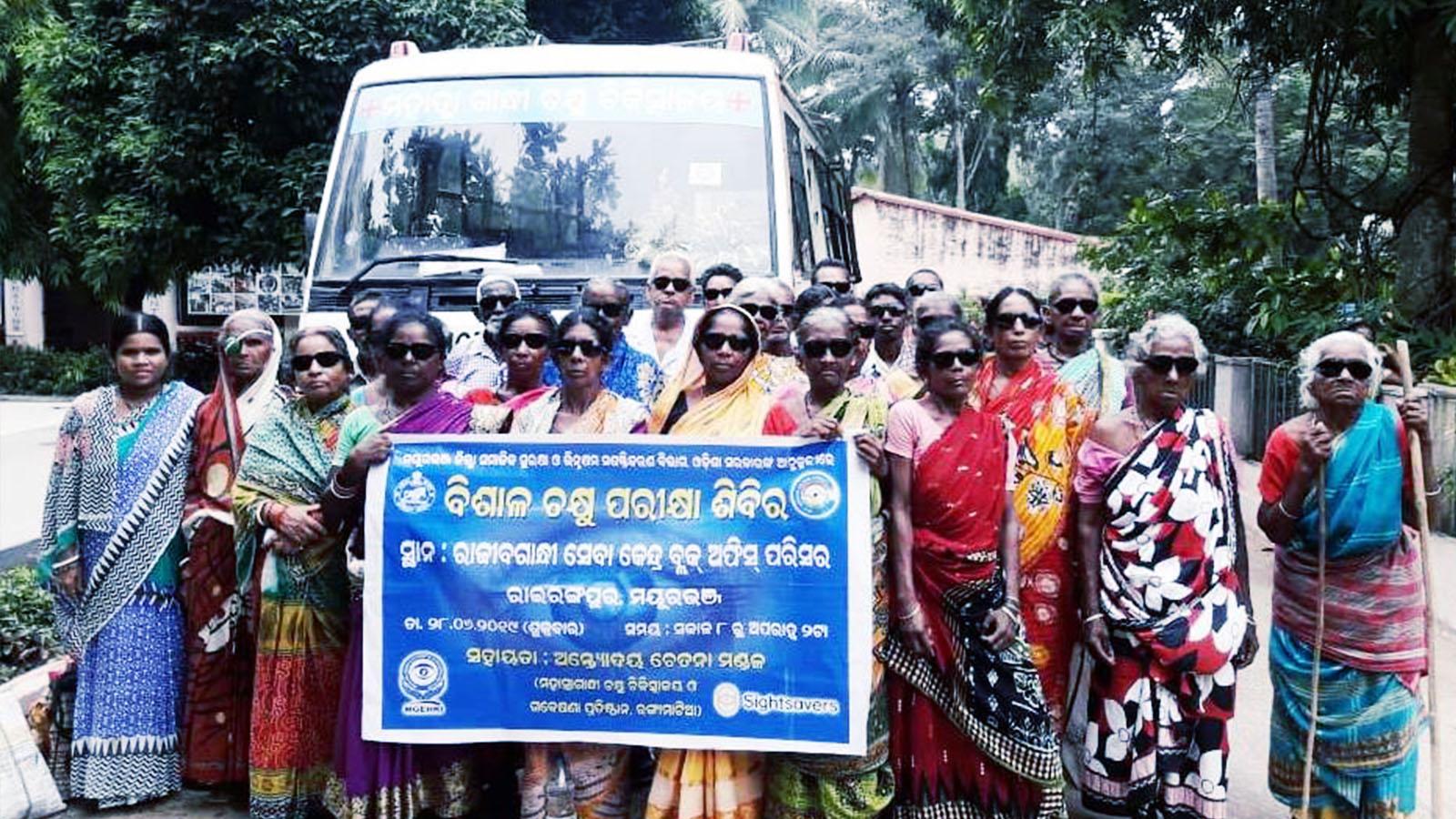MGEHRI 1600x900 14 Outreach Camp - Rairangpur