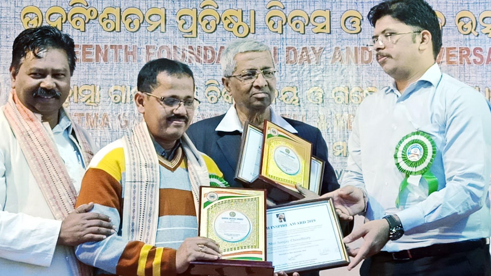 MGEHRI 1600x900 15 Felicitation of SP, Mayurbhanj